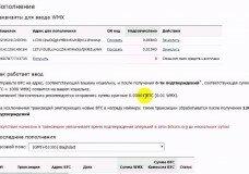Как зарегистрировать биткоин кошелек в webmoney