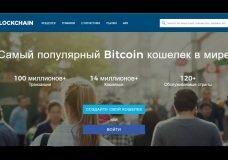 Как создать кошелек Bitcoin?
