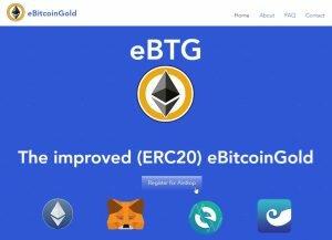 eBTG — токенизированный Bitcoin Gold