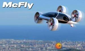McFly — вперед в будущее!
