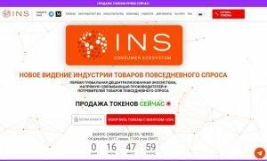 INS Ecosystem — экосистема товаров повседневного cпроса